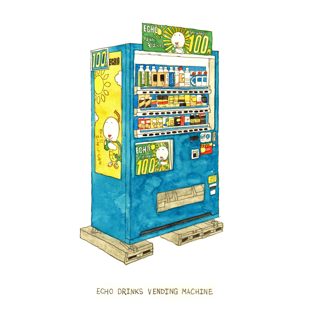 echo drinks vending machine.jpg