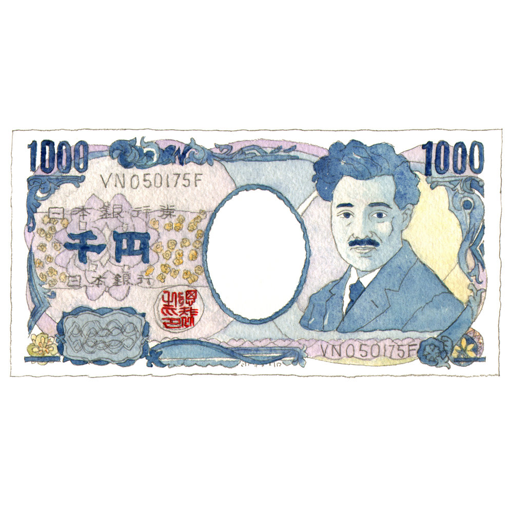 Japan 1000 Yen Note  issue 16 2015