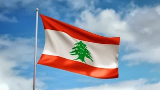 stock-footage-hd-p-clip-with-a-slow-motion-waving-flag-of-lebanon-seamless-seconds-long-loop.jpg