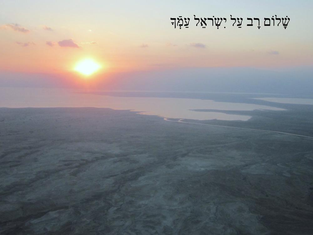ShalomRavIcon.jpg