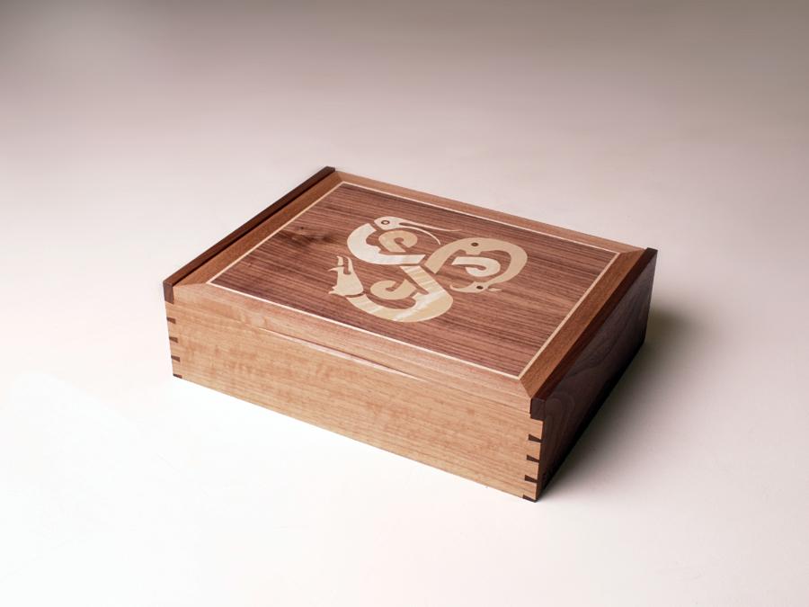 Box Baltesz 1.jpg
