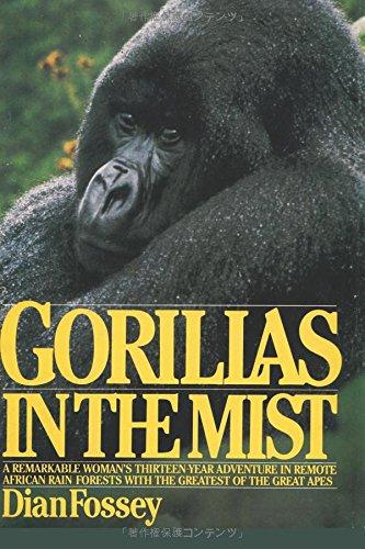 gorillas in the mist.jpg