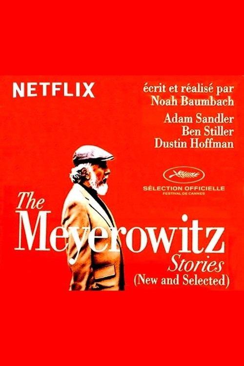 the meyerowitz stories.jpg