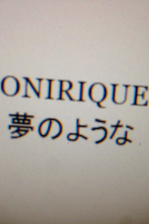 Project: Onirique