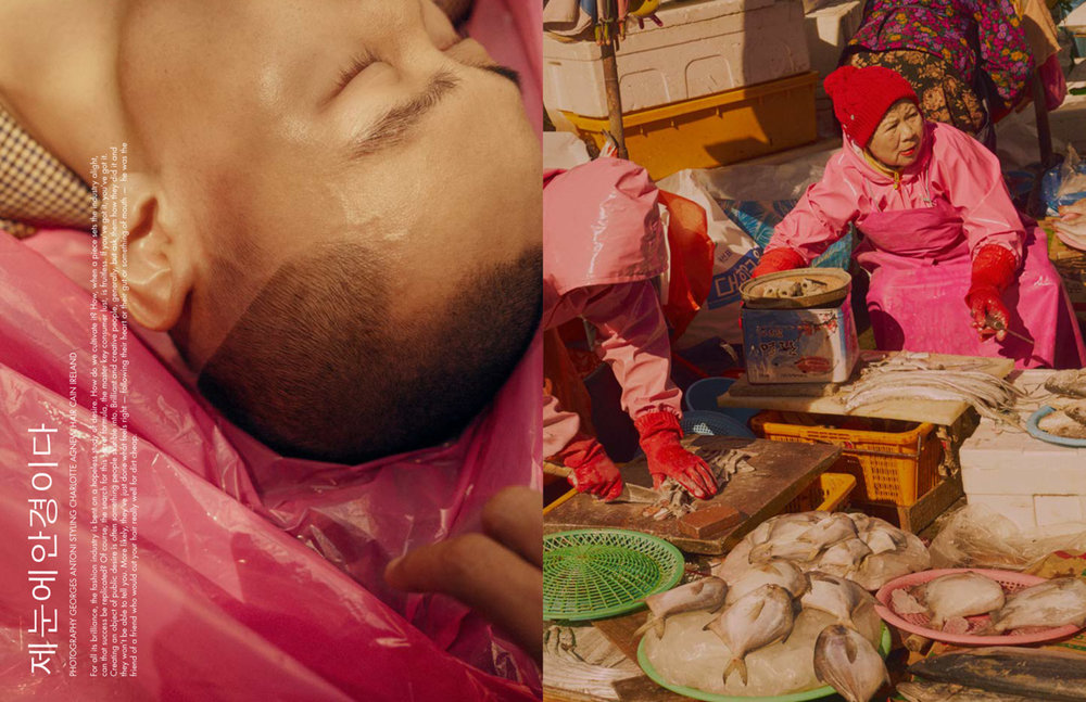 iD-Boys-Korean-Pink&Blue-Layout-1.jpg