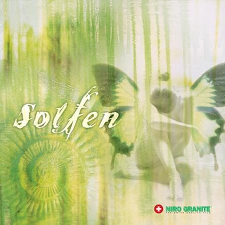 Solfen 1