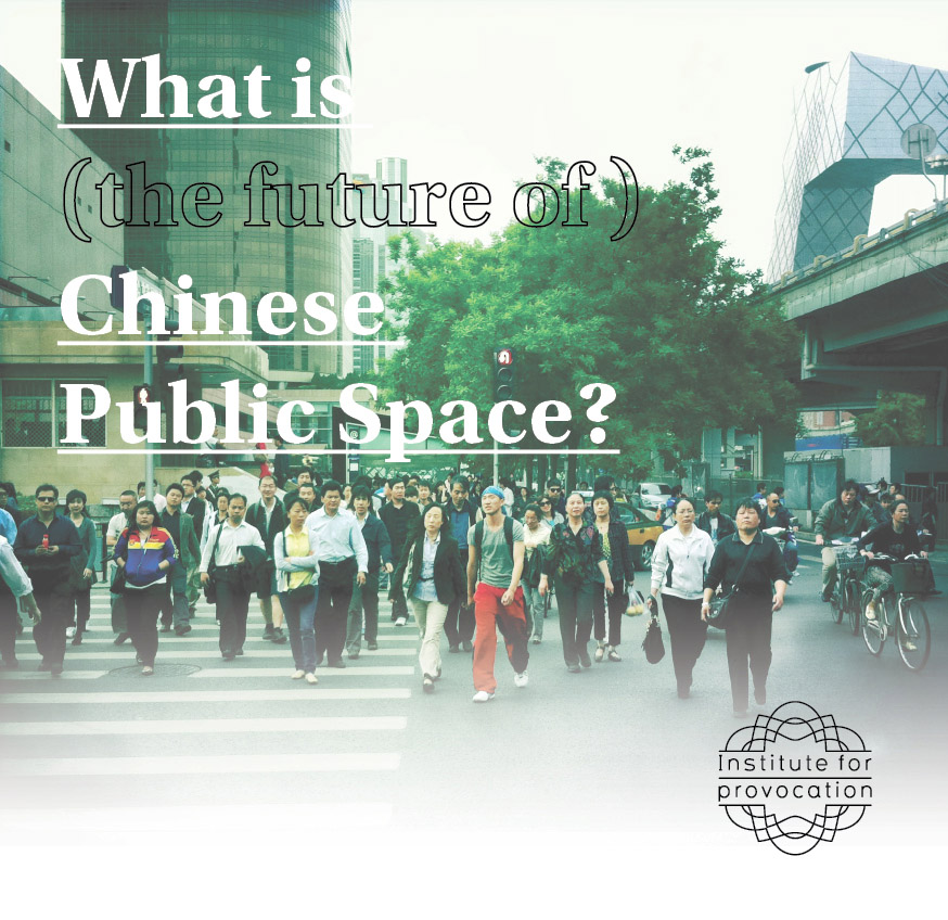 ChinaPublicSpace_poster1