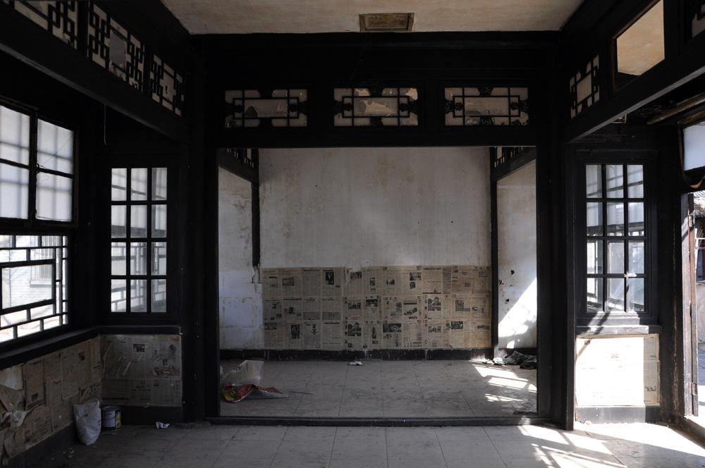 interior before1