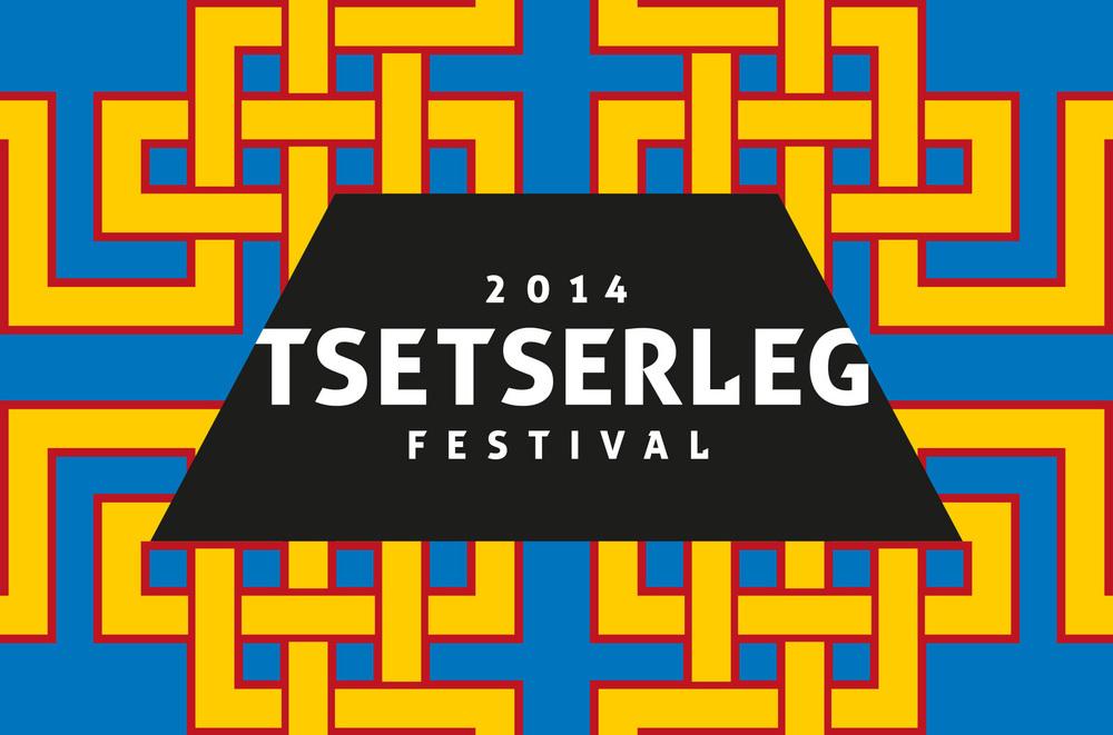 tengri_tsetserleg_festival_logo.jpg
