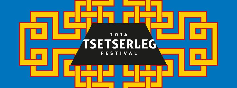 Tengri_tsetserleg_festival_logo_2014.jpg
