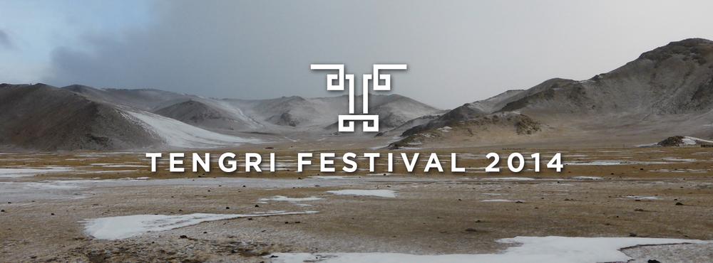 Tengri_festival_2014.jpg