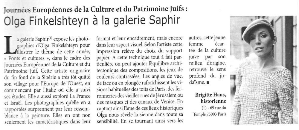 Cahiers Bernard Lazare - N°376 Novembre 2015 - Page 25