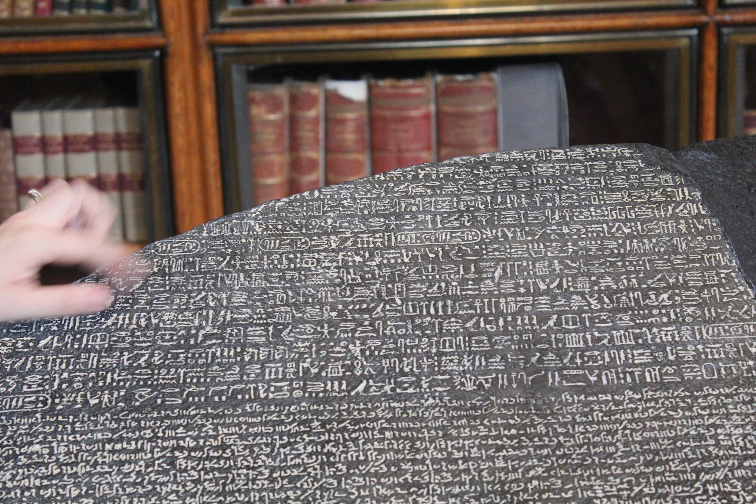 Fake Rosetta Stone