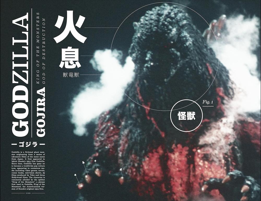godzilla poster 1.png