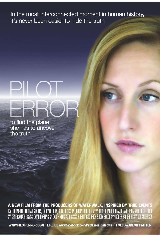 pilot-error-poster.jpg
