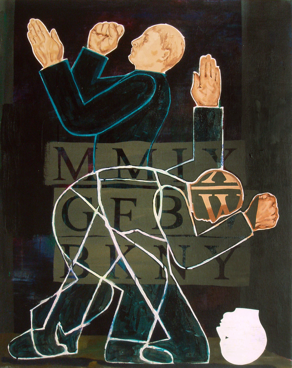"Gabert Farrar  GFMMIXBDBKNY  Acrylic on canvas  35"" x 48"""