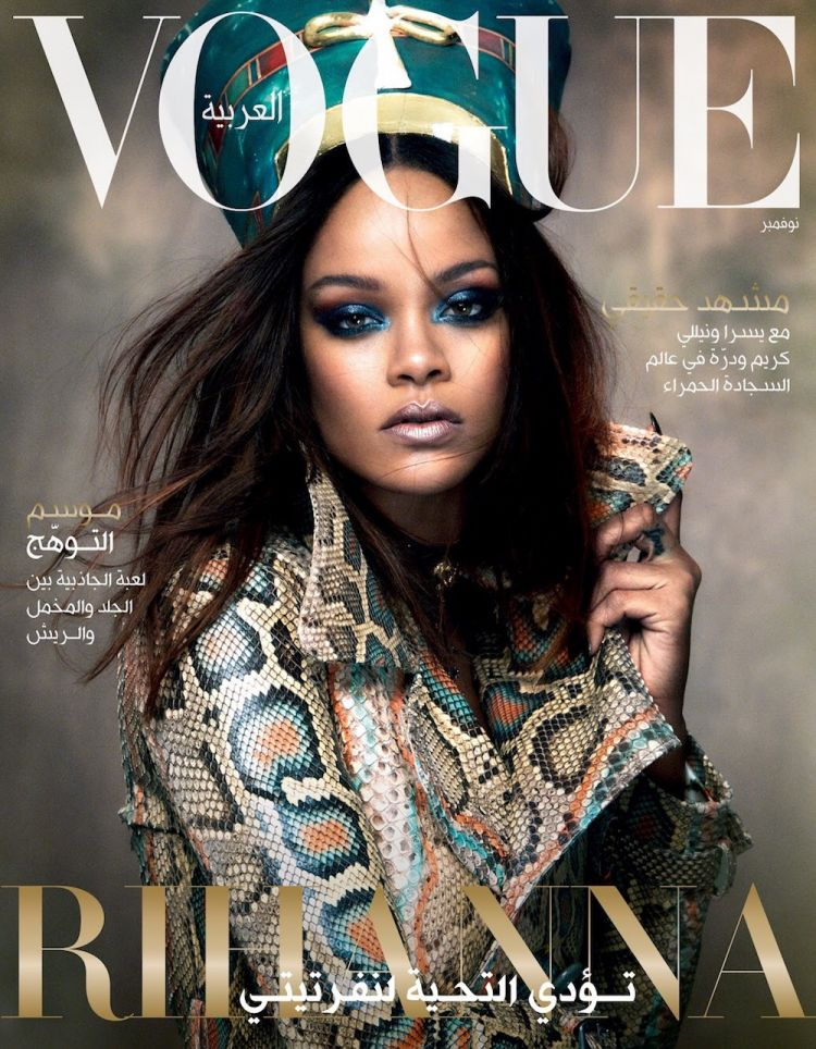 Photographed by Greg Kadel for Vogue Arabia, November 2017.