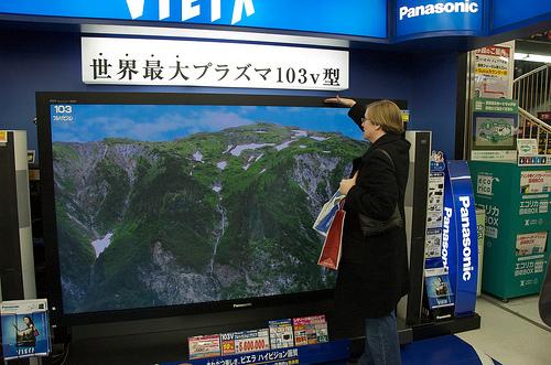 huge tv nep