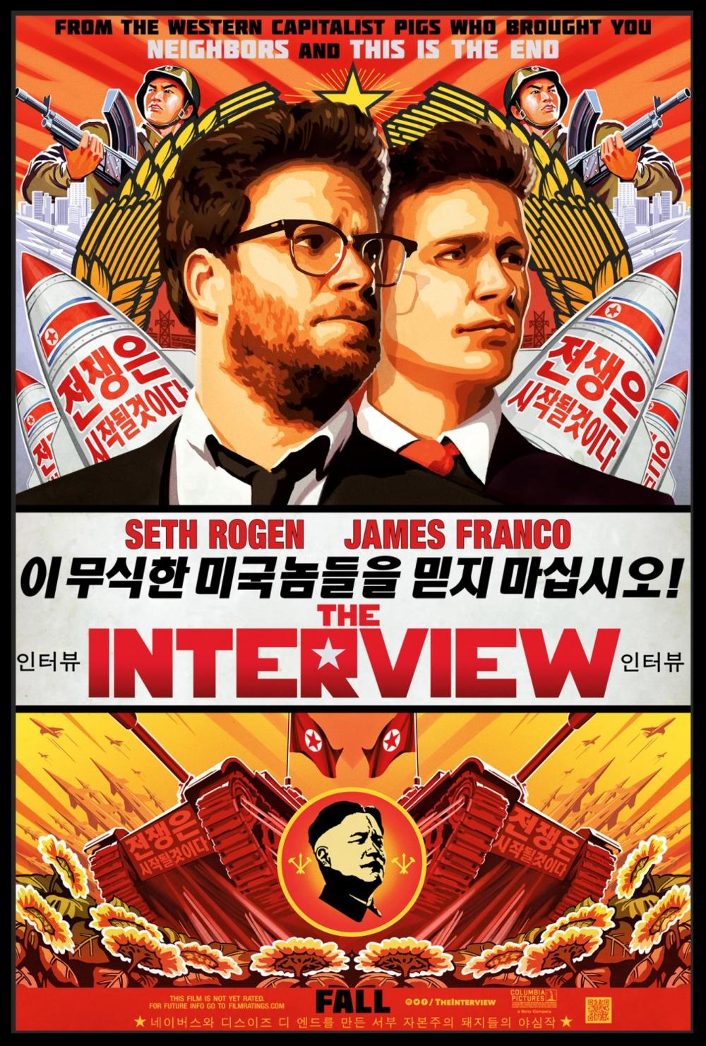 IMDB Watch Trailer
