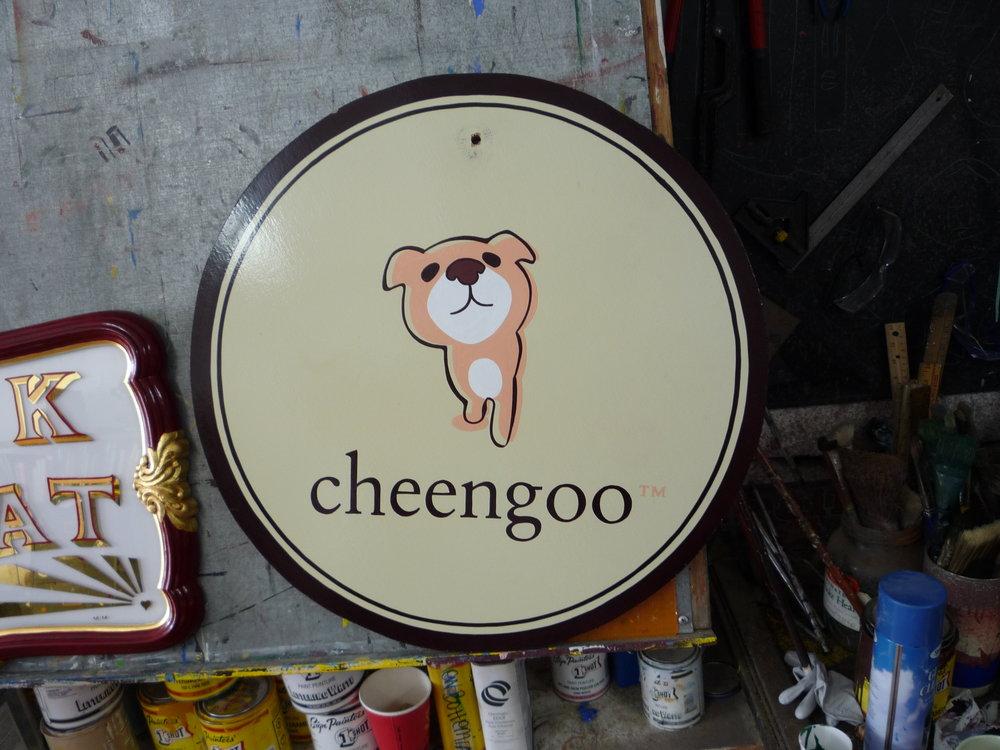 HAND-cheengoo_3131854980_o.jpg