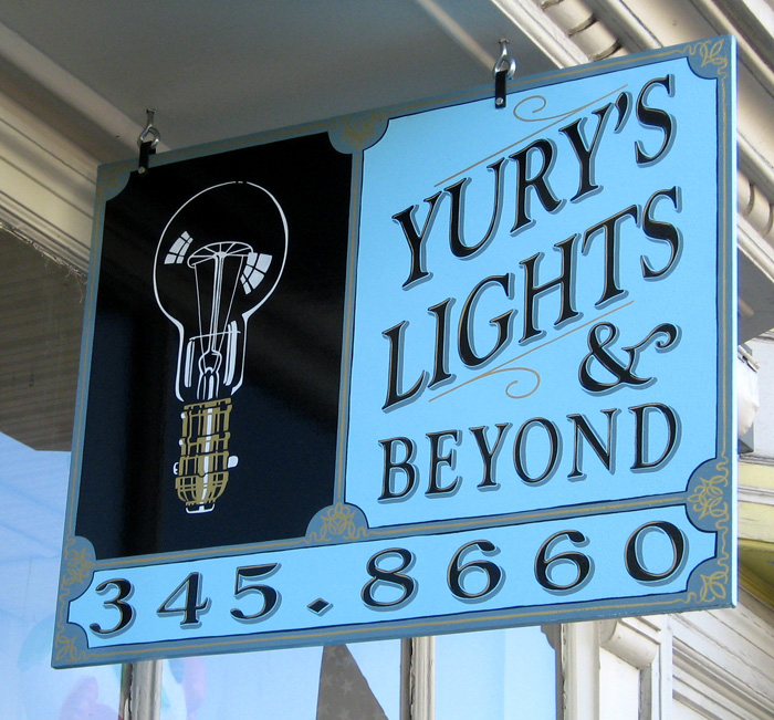 ORIG-yurys-projecting-sign_3161959526_o.jpg