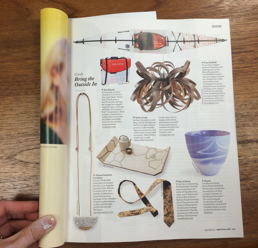 Thrilled and honored to be in the April issue of the American Craft Magazine! They have an amazing history and continue to stay contemporary and innovative.