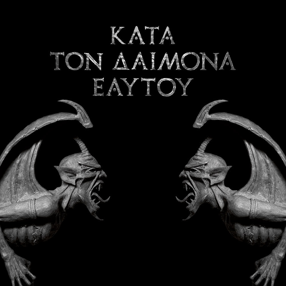 Rotting Christ • Kata Ton Diamona Eaytoy