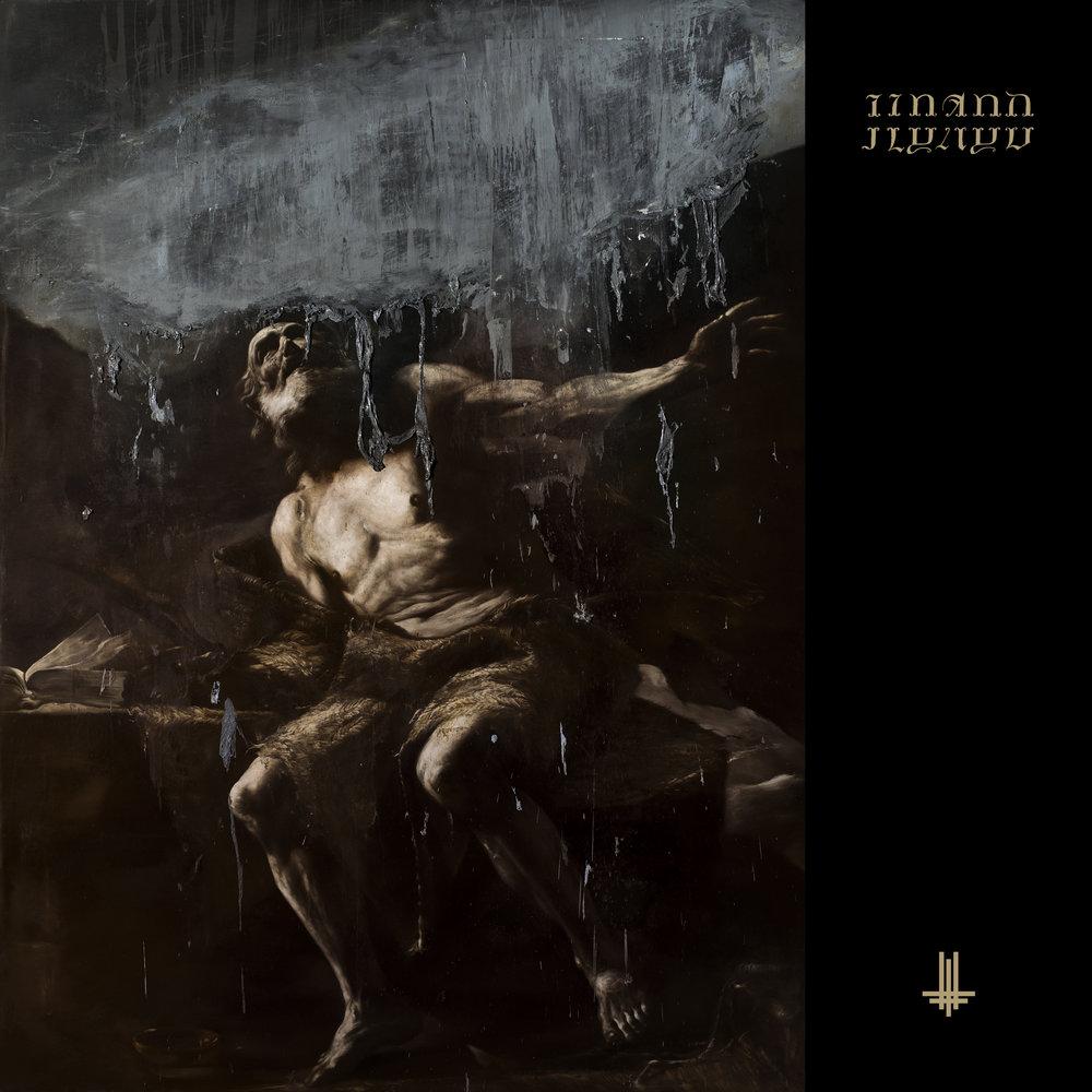 Behemoth • I Loved You At Your Darkest