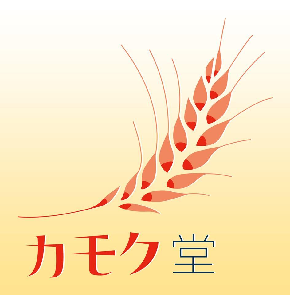 カモク堂 (自家製酵母パン) >>Profile