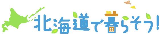 header_logo_kuraso.png