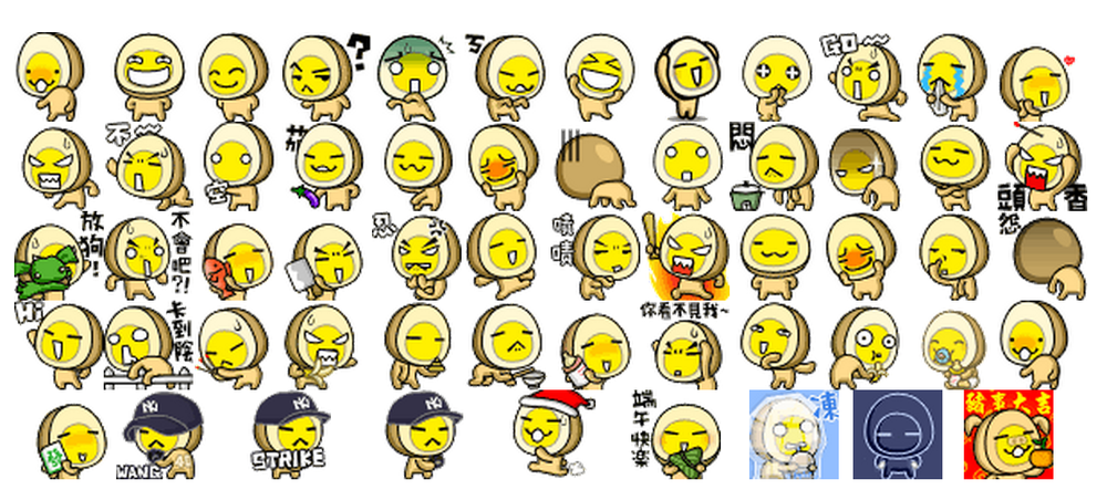 "Looking forward to the rebirth of the famed ""soy-sauce eggs (米滷蛋)"" animated stickers on LINE"