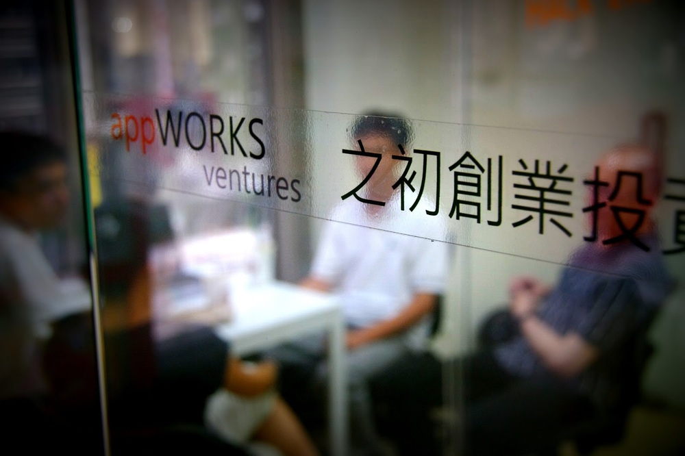 AppWorks is the largest incubator/accelerator in Taiwan, having raised US$42m and sponsored 150 teams and 350 entrepreneurs over the past 4 years