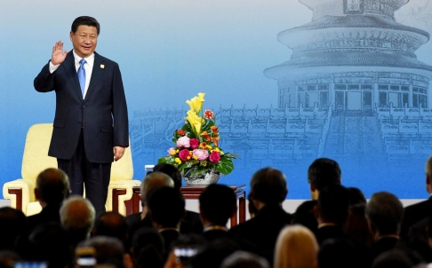 President Xi Jinping at the opening of the Apec CEO summit in Beijing