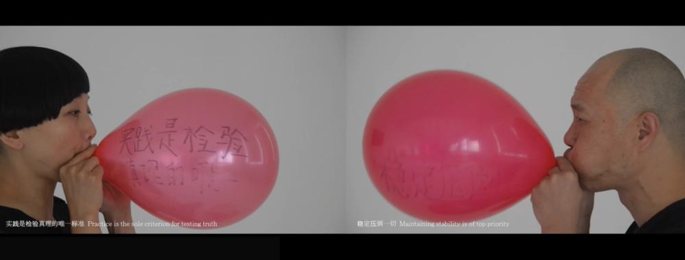 吹气球3.png