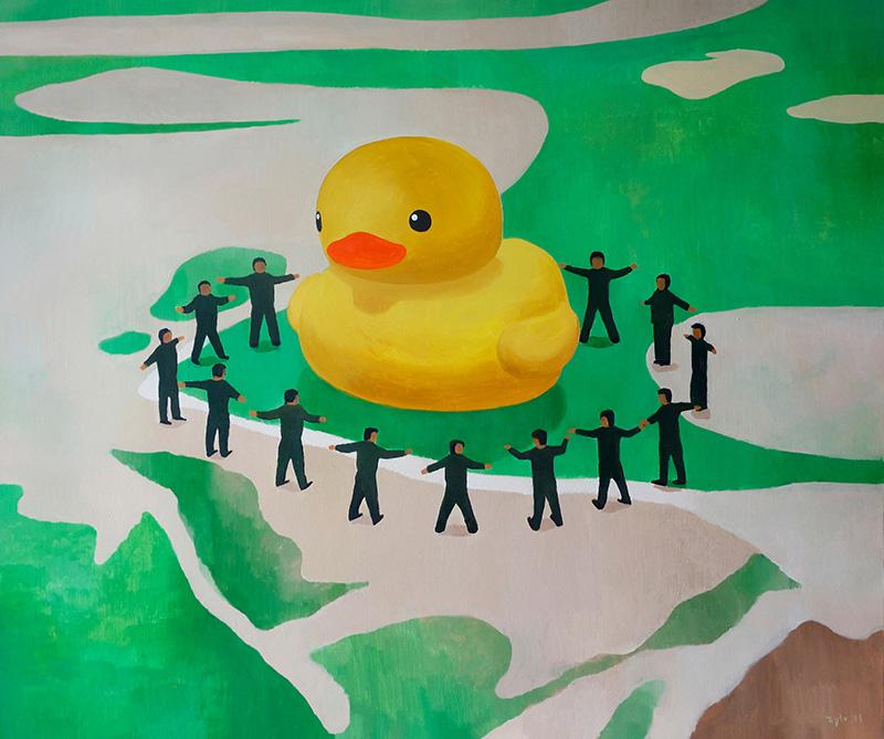 张业鸿,《大黄鸭,不要走!》,160x190厘米,2015