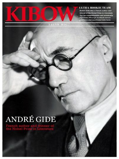 André Gide_20140806.jpg