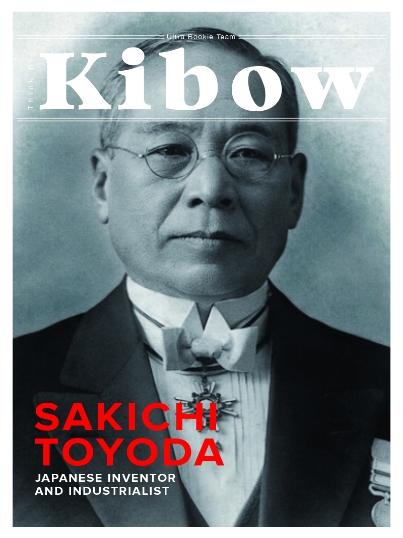 Sakichi Toyoda_20140915.jpg