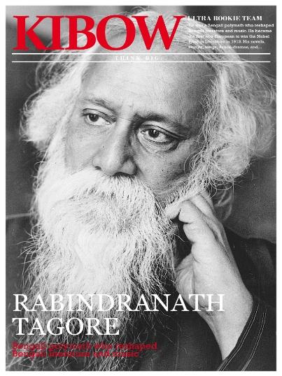 Rabindranath Tagore_20140924.jpg