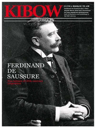Ferdinand de Saussure_20141022.jpg