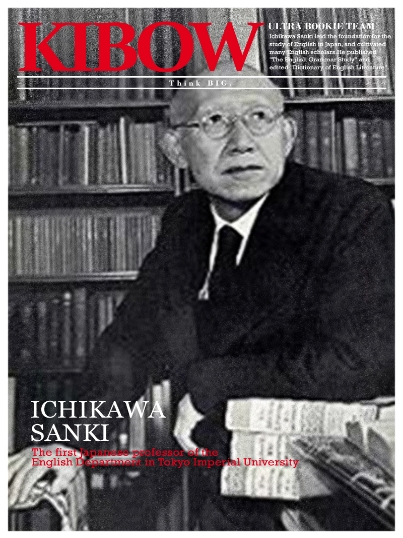 Ichikawa Sanki_20141222.jpg