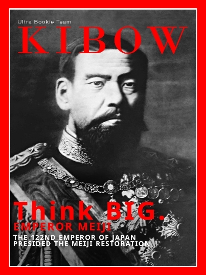 Emperor Meiji_20150105.jpg