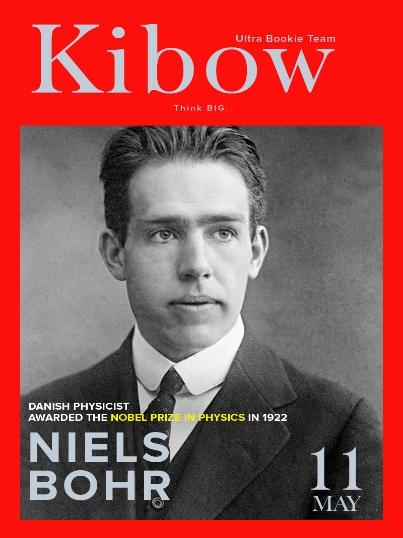 Niels Henrik David Bohr_20150511.jpg