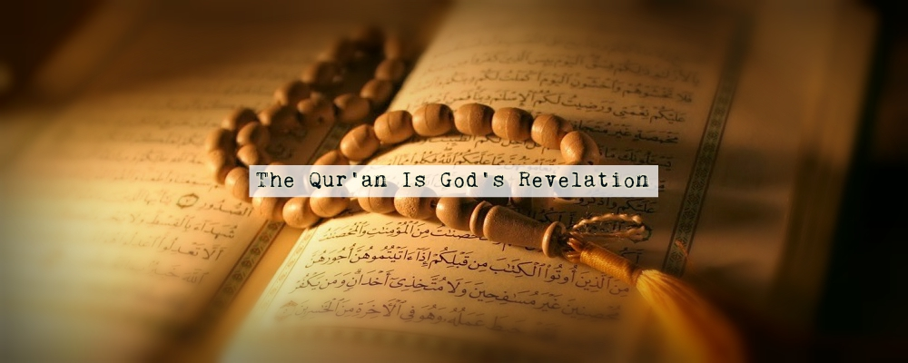 The Qur'an Is God's Revelation