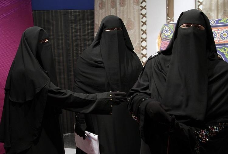 Indumentaria obligatoria para las mujeres de Arabia Saudí