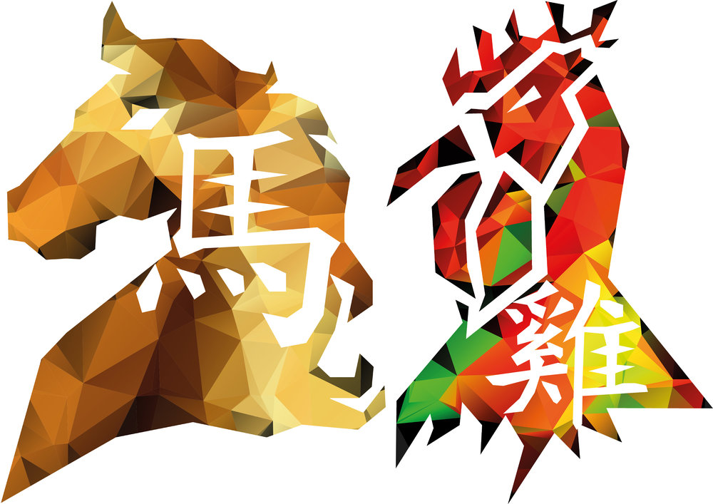 Zodiac site 2.jpg