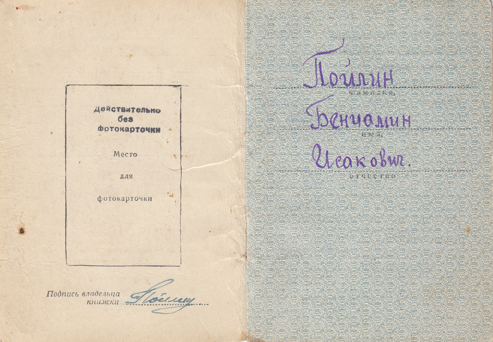 Military award booklet: 5 Orders, 2 Medals