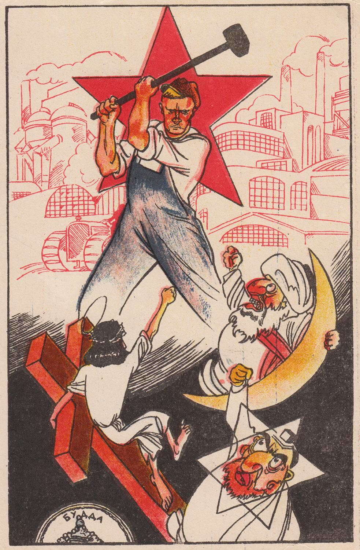 Anti-religious propoganda. Postcard.