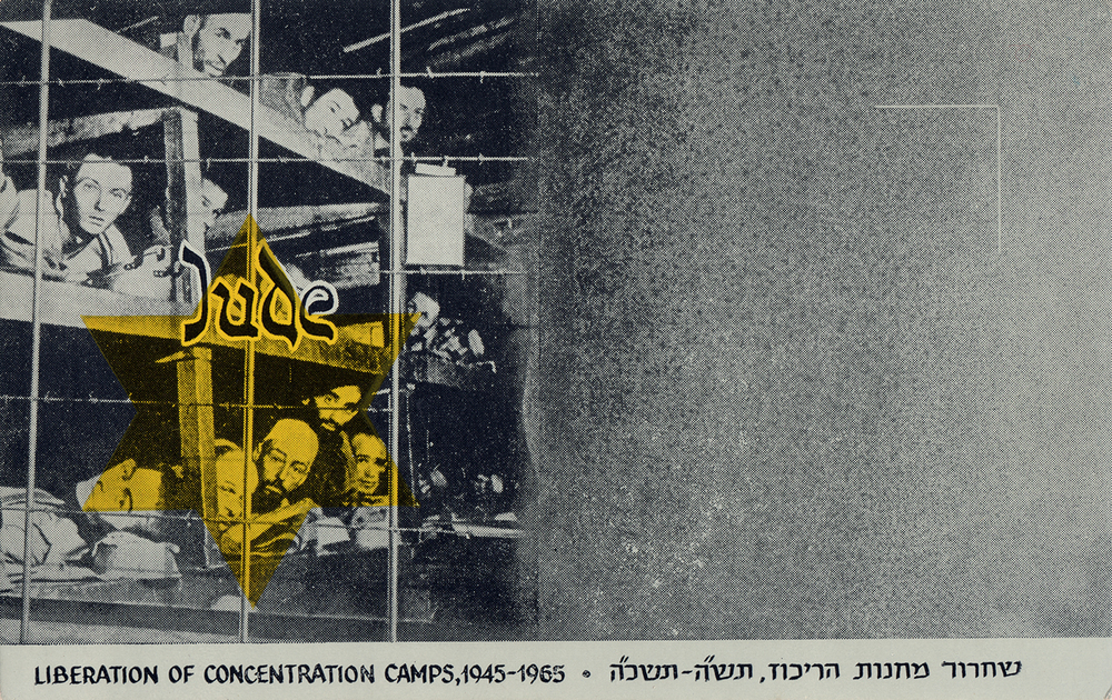 Commemoration postcard. 1965.