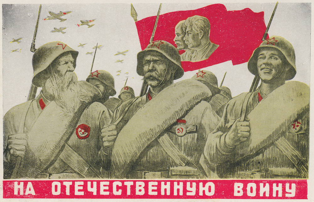 "Soviet WWII propaganda postcard, published in Leningrad during the blockade. Artists V. Vingradov and Ya. Nikolayev. ""To the Patriotic War"""