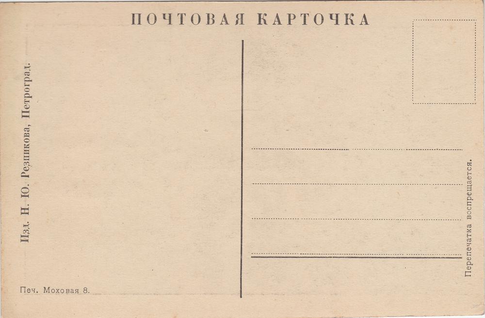 RUS_00395_002